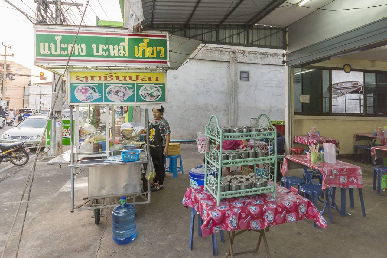 Thailändischer Getränkeautomat