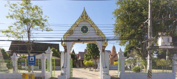 Wat Trai Phum in Phetchabun