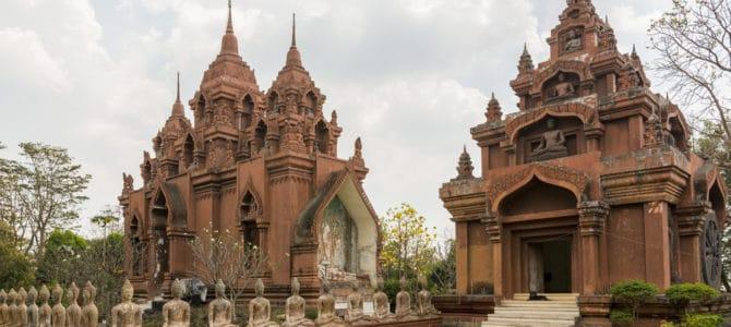 Wat Khao Phra Angkhan