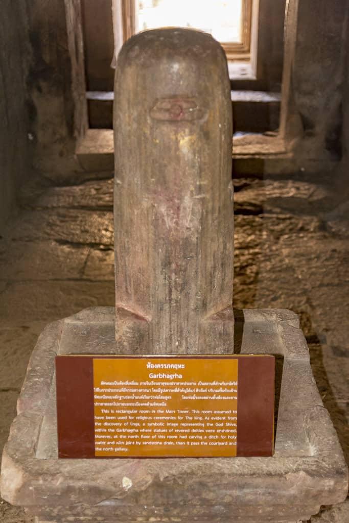Heiliger Stein im Zentrum des Prasats im Phanom Rung