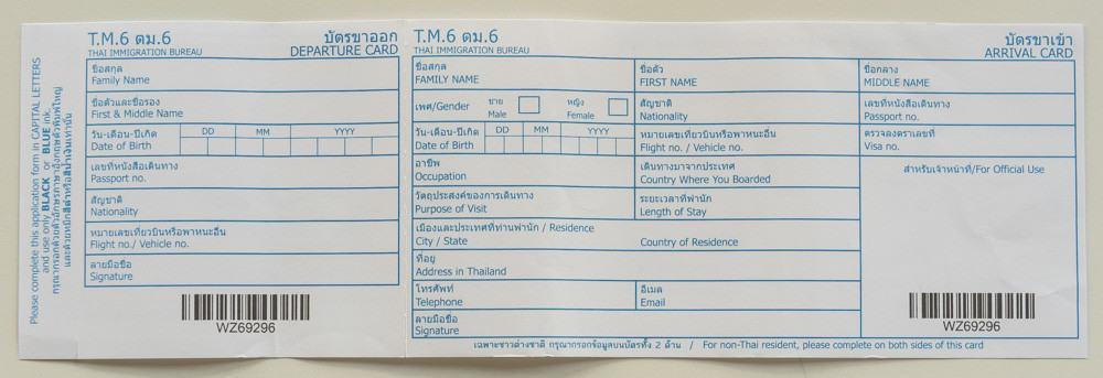Einreisekarte des Königreich Thailands