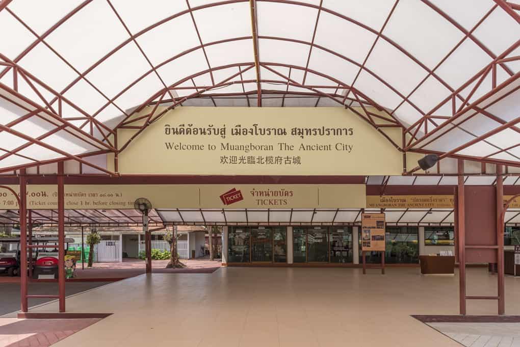 Eingangsbereich zum Freilichtmuseum Muang Boran - Ancient City