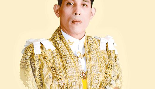 Majestätsbeleidigung in Thailand mal genauer betrachtet