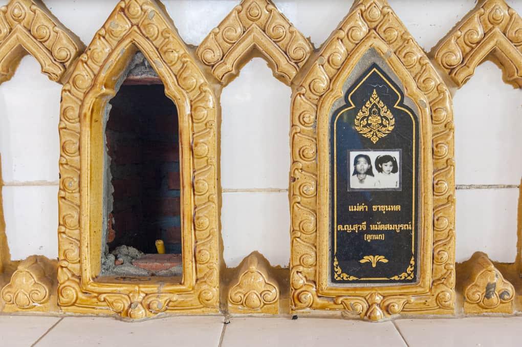 Plätze im Tempel für die Asche Verstorbener