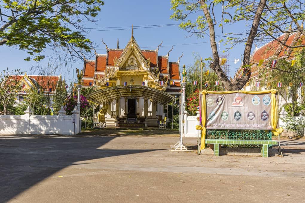 Viharn Wat Mahatat Phetchabun