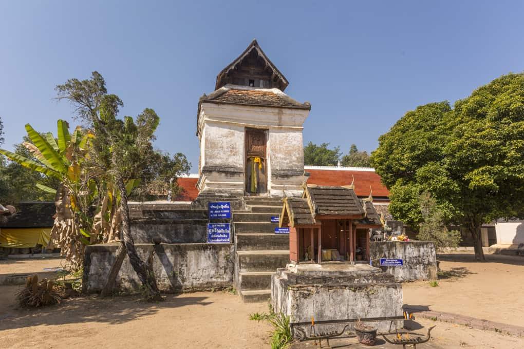Ho Phra Putthabat