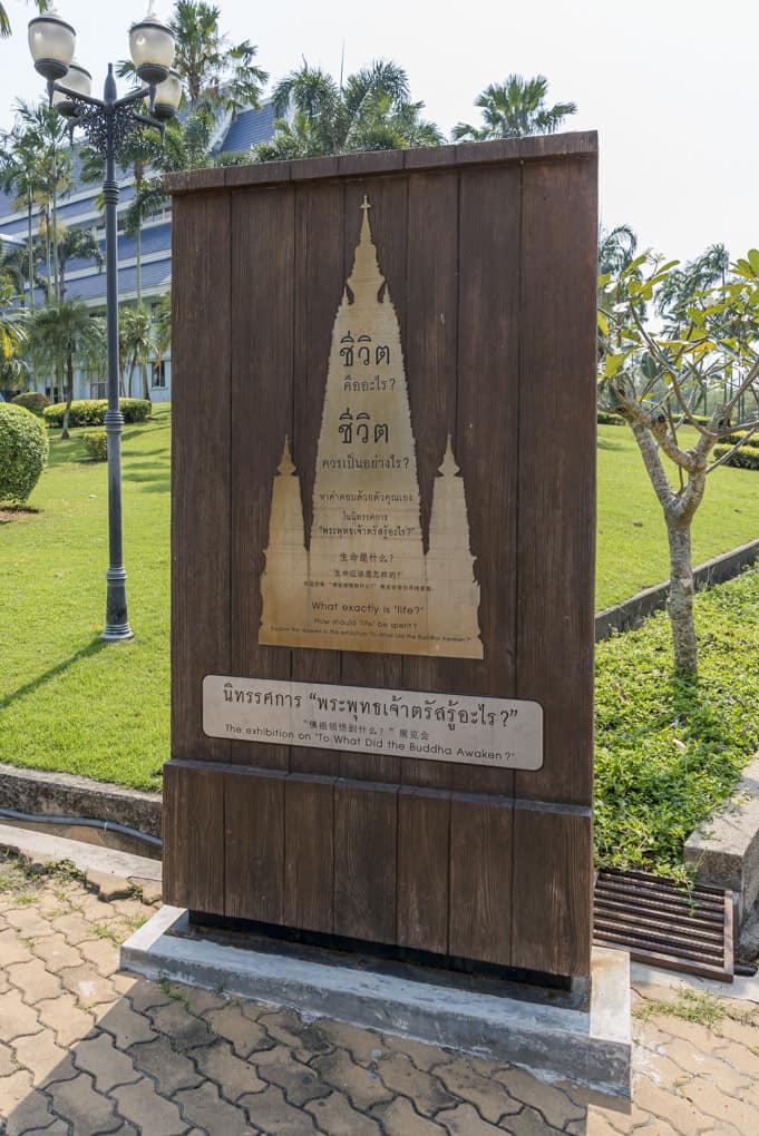 Hinweisschild zum Wat Yan
