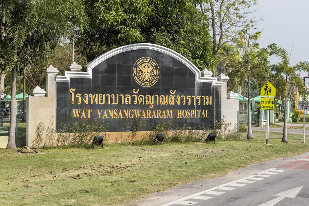 Schild Krankenhaus beim Wat Yansangwaram in Pattaya in Thailand