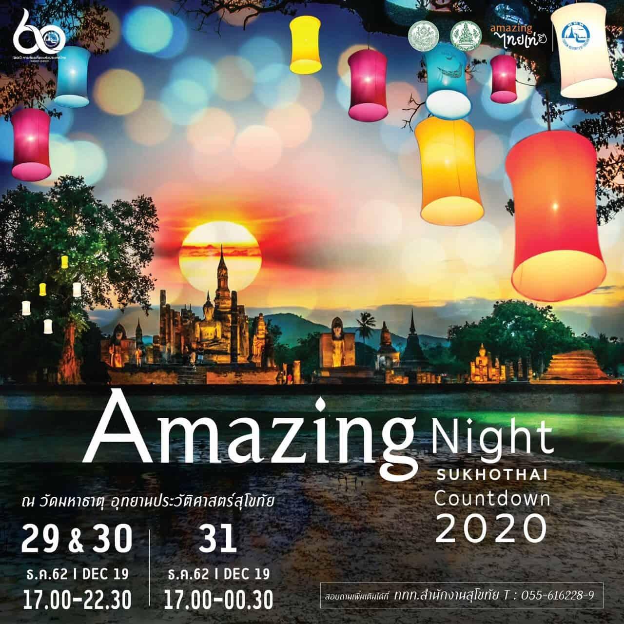 Plakat Amazing Night Sukhothai Countdown 2020