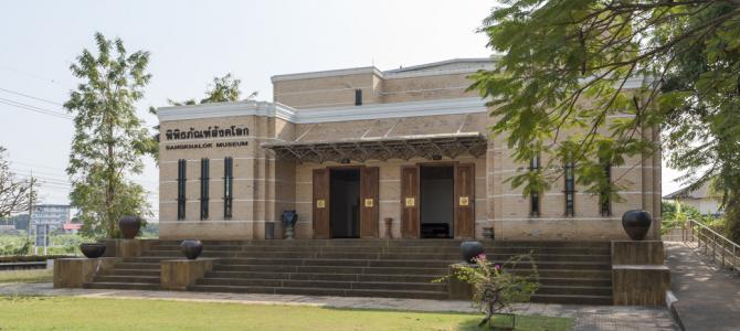 Sangkhalok Museum Sukhothai