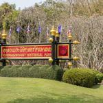 Historischer Park Kamphaeng Phet - Thailand