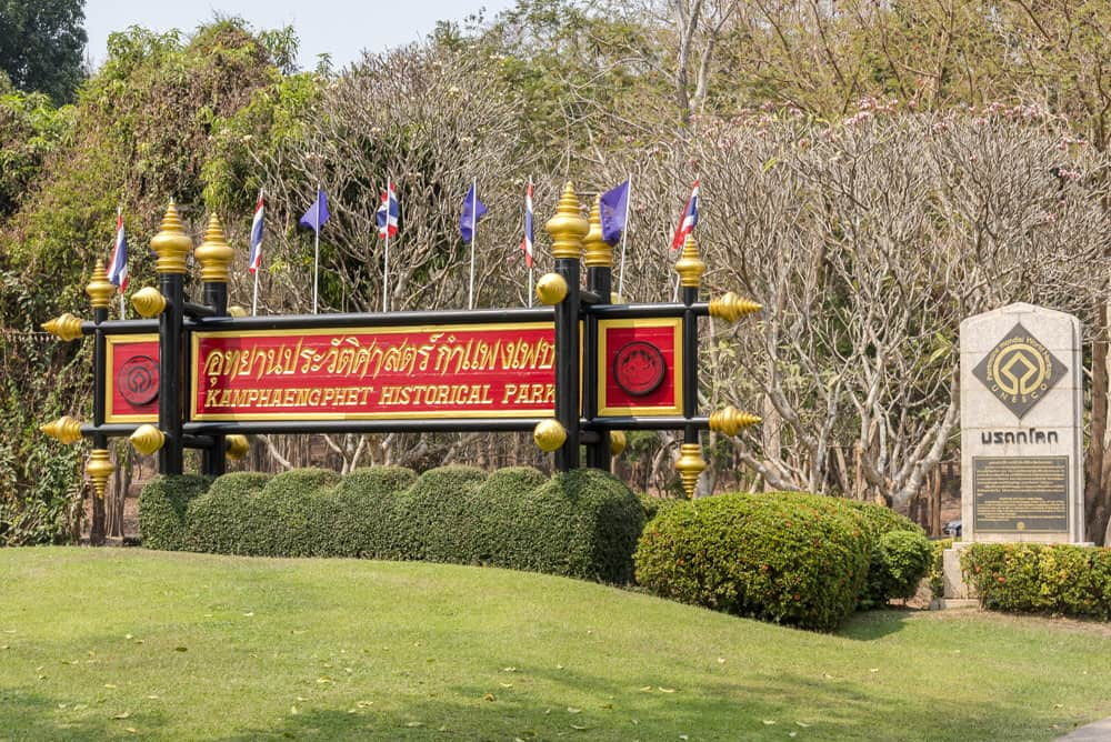 Historischer Park Kamphaeng Phet – Thailand