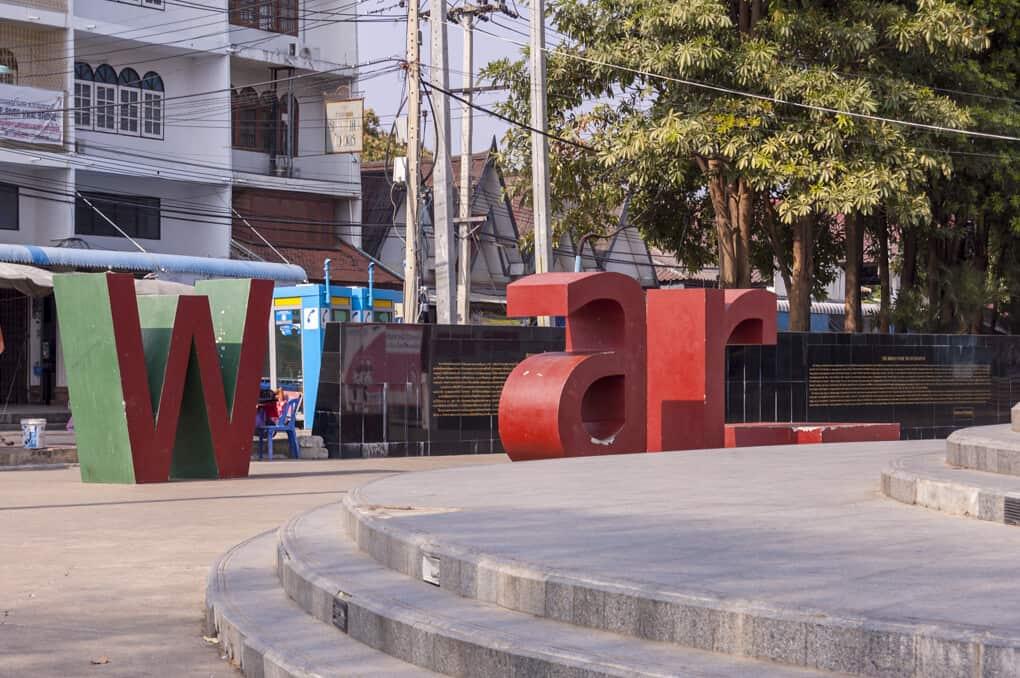 War Memorial an der Brücke am River Kwai