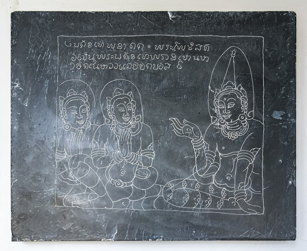 Makhadeva-Jataka im Ramkamhaeng National Museum Sukhothai
