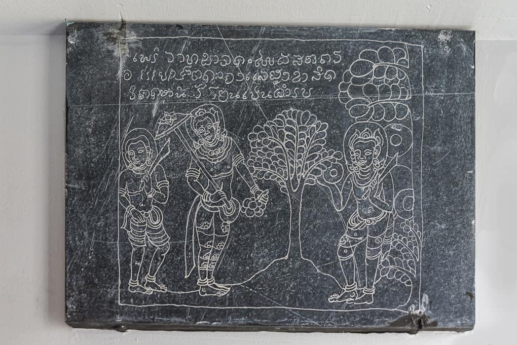 Bherivada-Jataka im Ramkhamhaeng National Museum Sukhothai