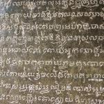 Historische Aufzeichnungen in Thailand