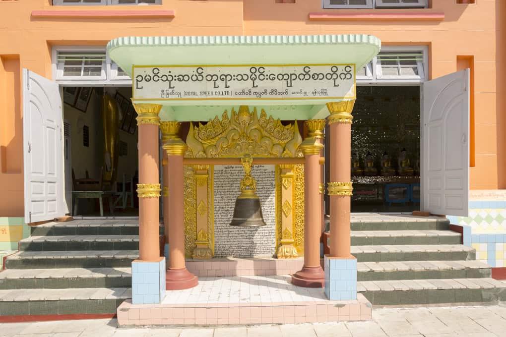 Tempelglocke der U Min Thoung Ze Pagode
