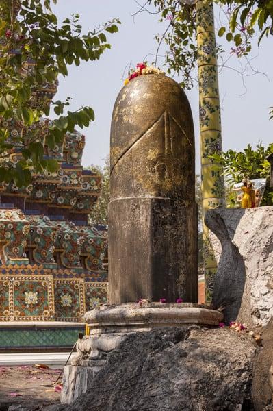 Hinduismus Lingam oder Linga