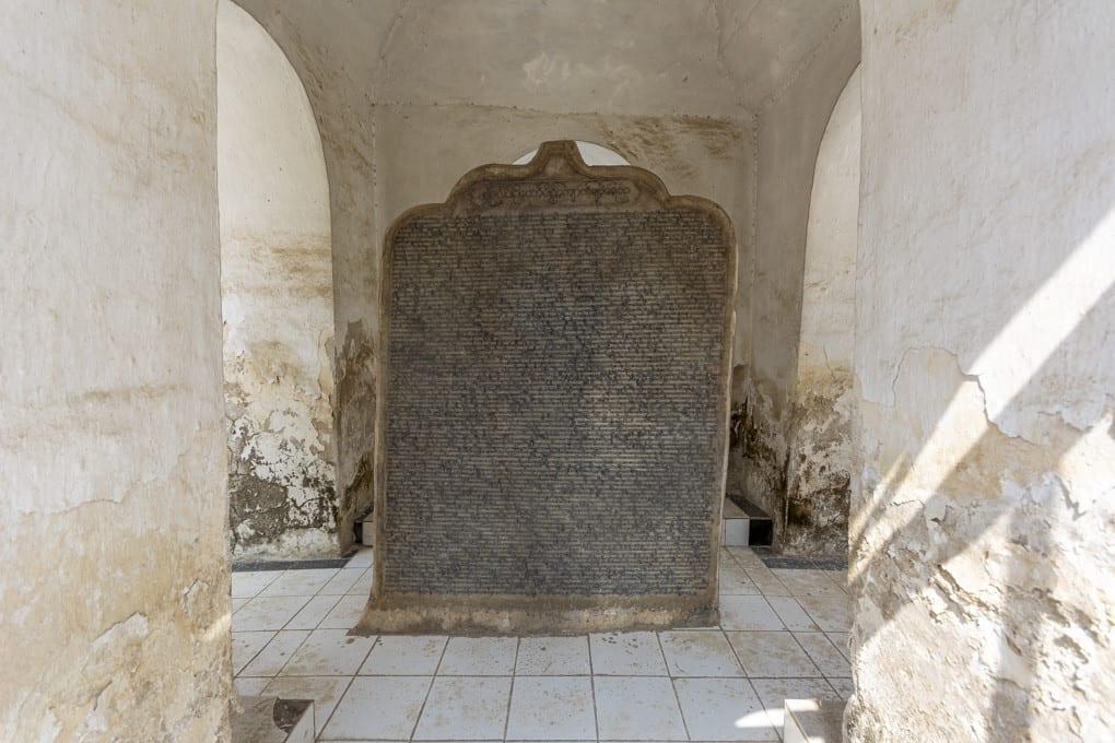 Steinplatte mit der Inschrift - Kuthodaw-Pagode - Myanmar - das größte Buch der Welt
