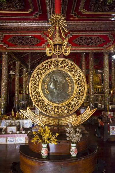 Holzbildniss seiner Majestät Prajadhipok Rama VII. im Wat Ta Kanoi Burma- Lampang