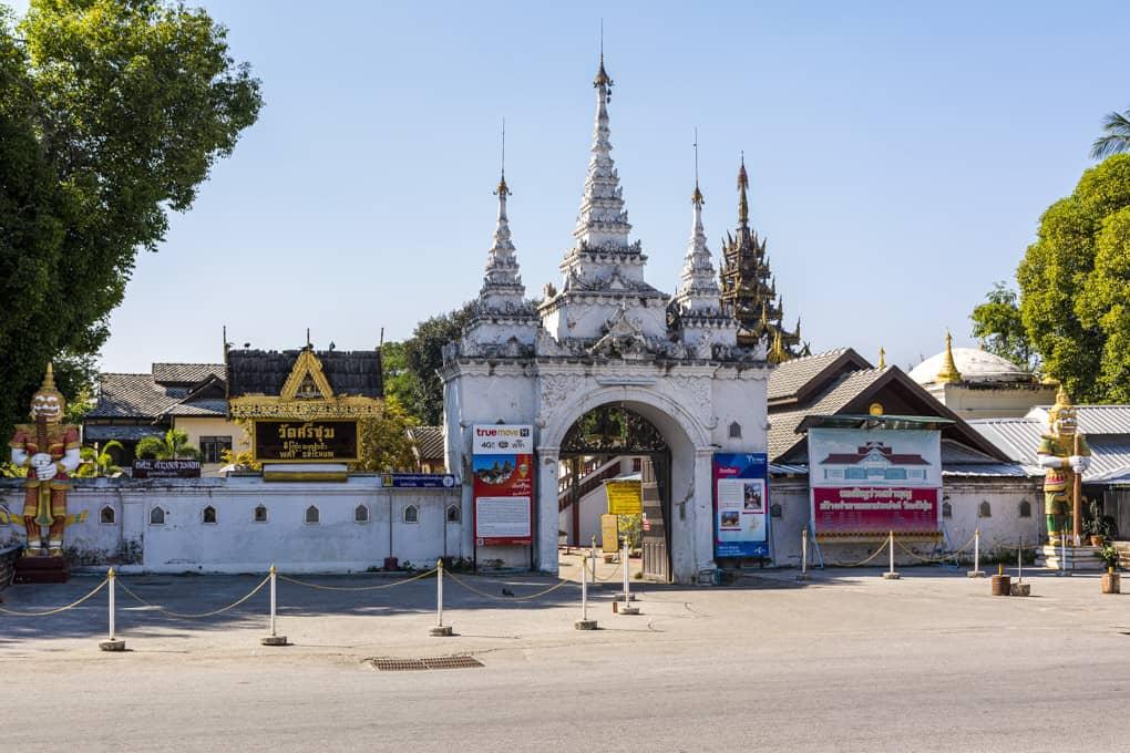 Eingangstor zum Wat Sri Chum Lampang