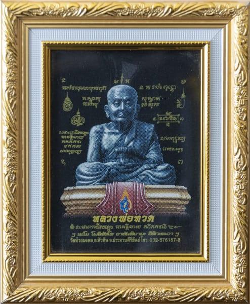 Bilderrahmen mit modernem Abbild vom ehrwürdigen Mönch Phra Pu Luang