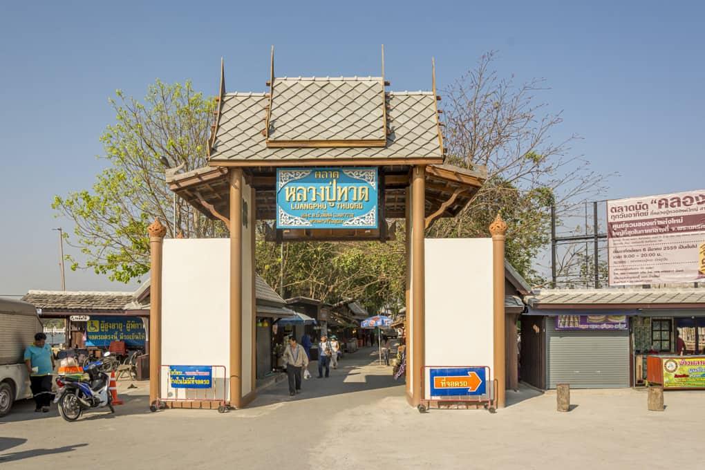 Schlichtes und schmuckloses Eingangstor zum Buddha-Park Luang Por Tua Maharat