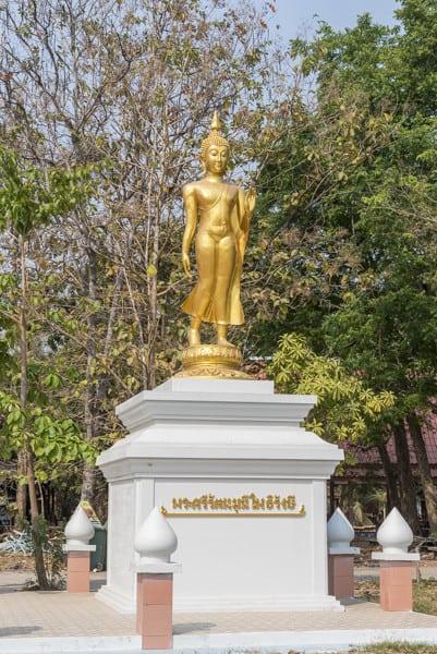 Schreitender Buddha im Wat Si Maha Pho - Sukhothai