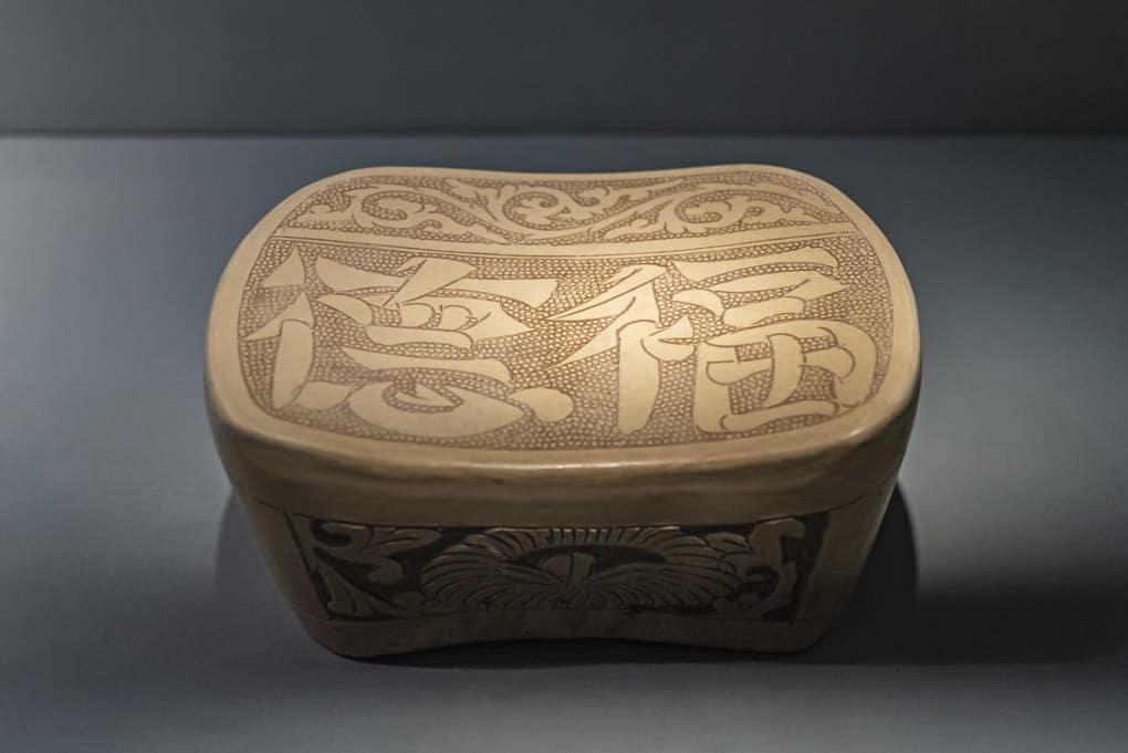 chinesische Kopfstütze - Museum Ostasiatische Kunst Köln