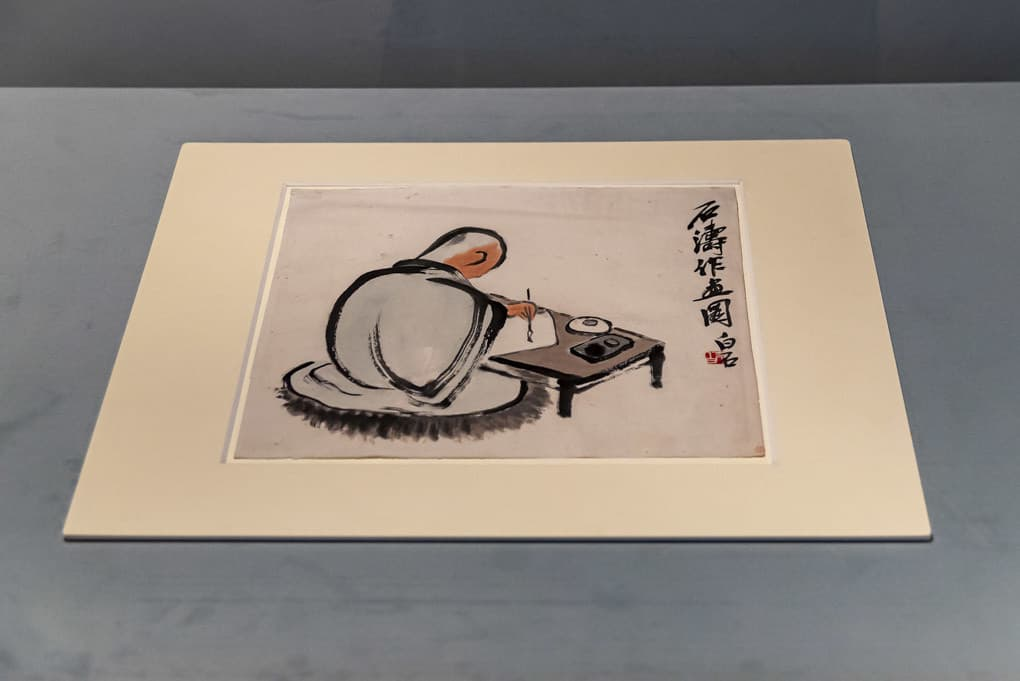 Idealporträt des Malers Skitao