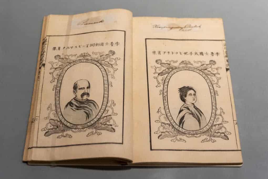 Buch mit deutschen Berühmtheiten - Museum Ostasiatischekunst Köln
